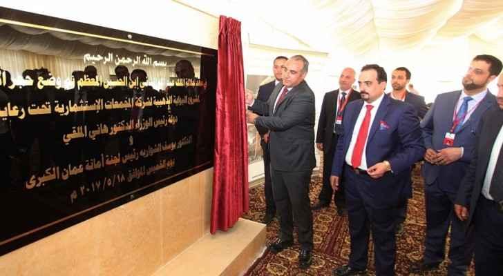 الشواربة يضع حجر الأساس لمشروعي  أبراج عبدون و البوابة الذهبية