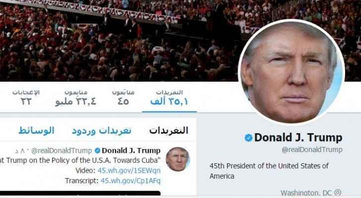 صفحة ترمب على تويتر