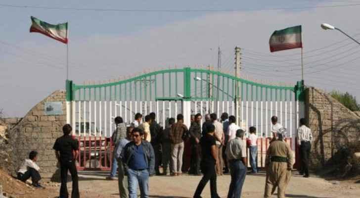 معبر حدودي بين العراق وإيران