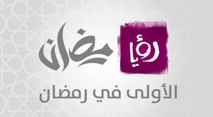 الأولى في رمضان