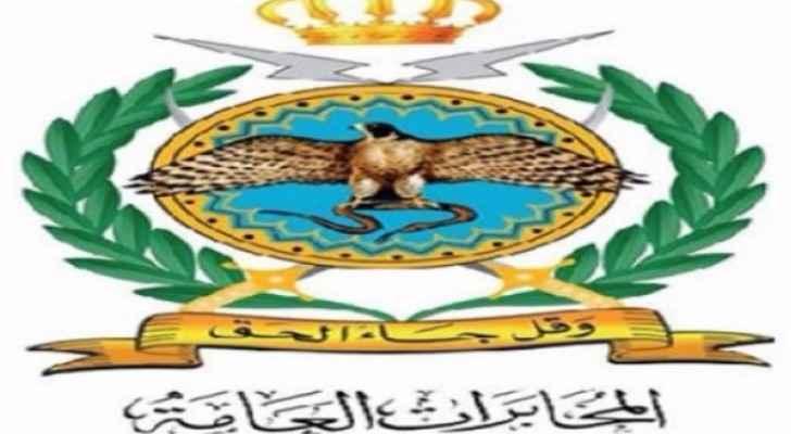 شعار المخابرات العامة الاردنية