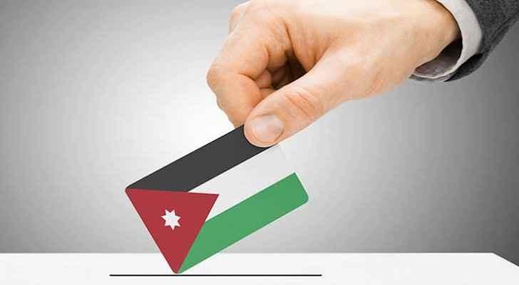 ينتخب الأردنيون مجالسهم البلدية يوم 15 آب المقبل