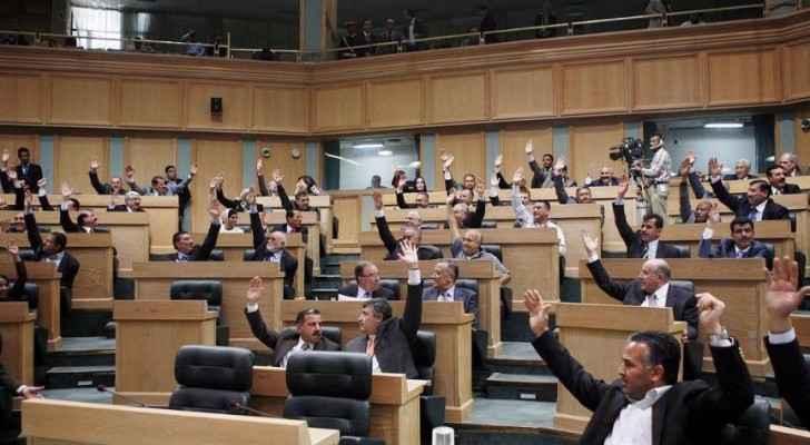 الصورة أرشيفية لمجلس النواب