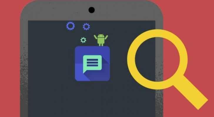 جوجل تنهي تطبيقات أندرويد غير المرغوب فيها