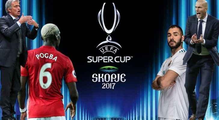 تجمع مباراة السوبر الأوروبي بطل دوري أبطال أوروبا وبطل الدوري الأوروبي