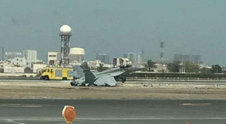 هبوط طائرة عسكرية أمريكية اضطراريا في مطار المنامة