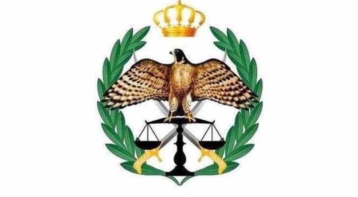شعار الأمن العام