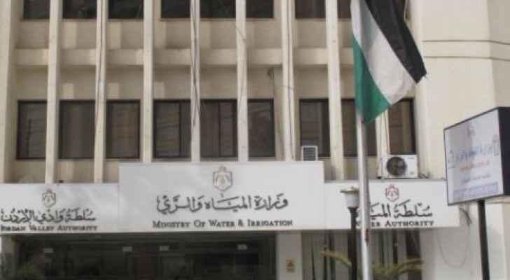 مبنى وزارة المياه