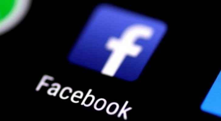 """فيسبوك تطلق """"ووتش"""" لجذب الإعلانات من يوتيوب"""