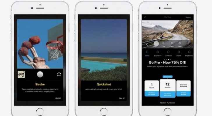 تطبيق مميز لتحسين جودة الصور في هواتف آيفون