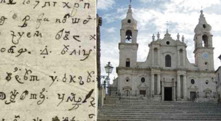 علماء يحلون لغز رسالة غامضة كتبتها راهبةٌ منذ عام 1676