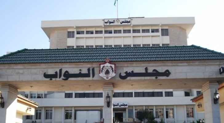 مبنى مجلس النواب - أرشفية