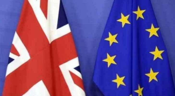 مجلس النواب البريطانيون يصوت لصالح مشروع قانون ينهي عضوية بريطانيا