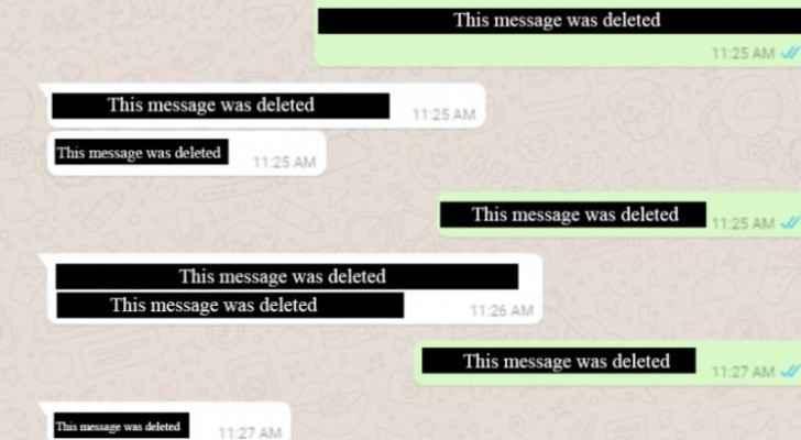 واتس اب تقترب من توفير ميزة حذف الرسائل قبل أن يراها المستقبل