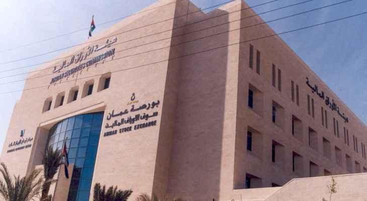 مبنى بورصة عمان - ارشيفية