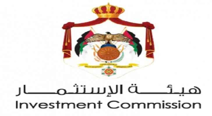 شعار هيئة الاستثمار
