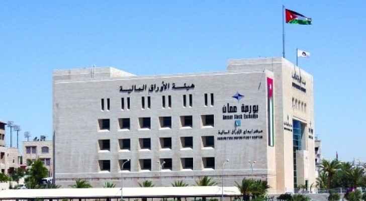 مبنى هيئةُ الاوراقِ الماليةِ