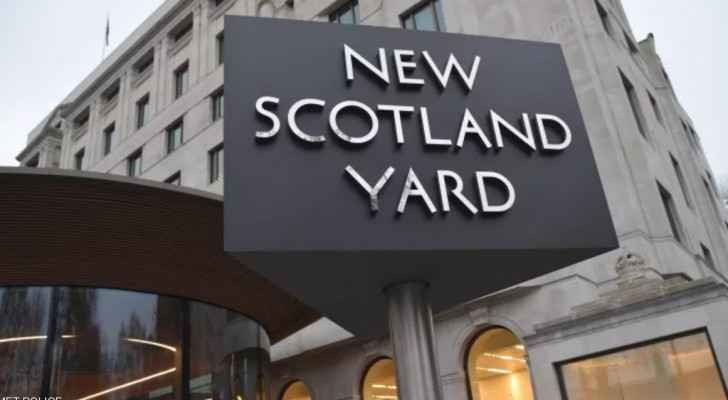 مقر شرطة العاصمة البريطانية لندن