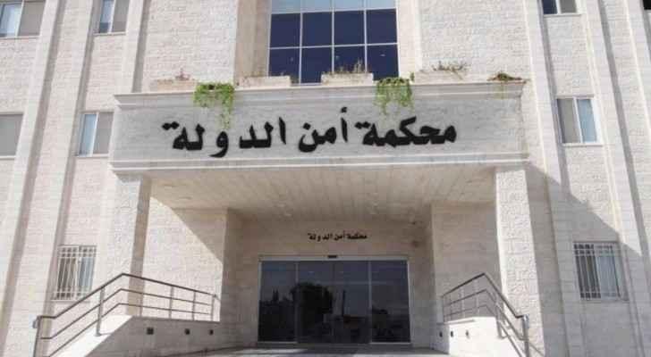 مبنى محكمة أمن الدولة - ارشيفية