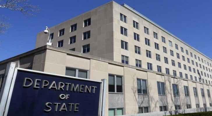 مبنى وزارة الخارجية الامريكية