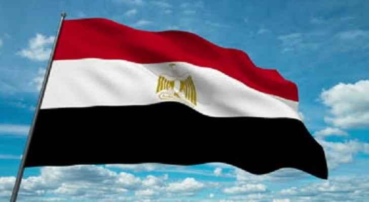 ارشيفية للعلم المصري