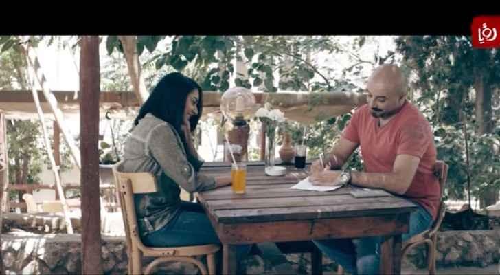 صورة من الحلقة الأولى