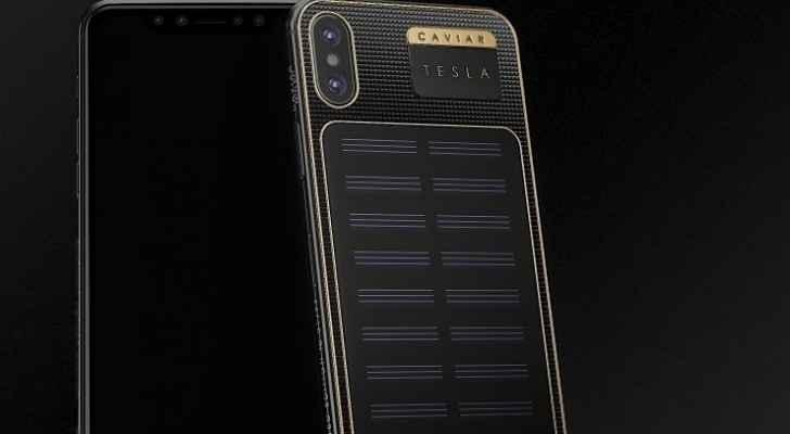 هواتف آيفون بنسخة فريدة تعمل بالطاقة الشمسية