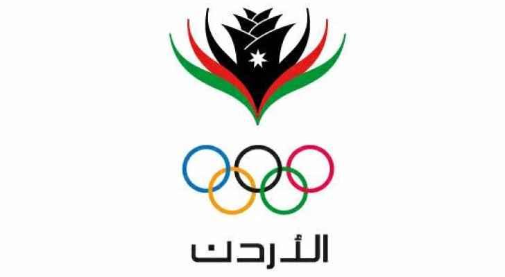 تشكيل لجنة مؤقتة لإدارة الاتحاد الأردني لكرة السلة