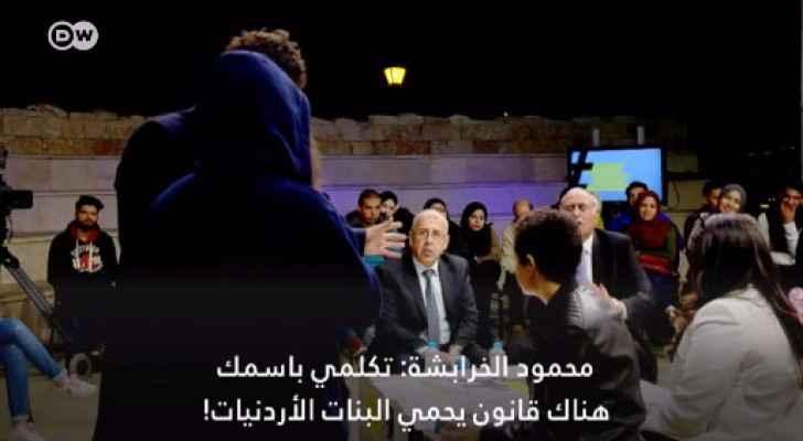 صورة من الحلقة على القناة الالمانية