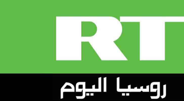 شعار شبكة روسيا اليوم