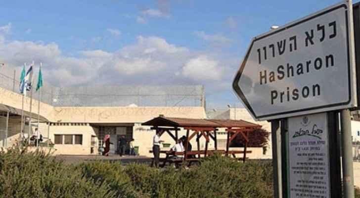 سجن هشارون