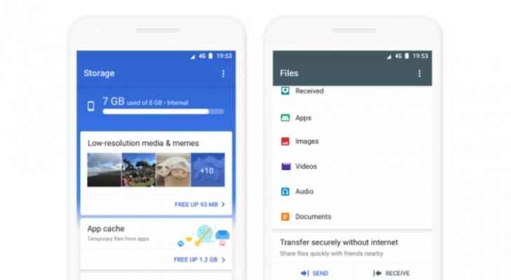 جوجل تطلق تطبيق Files Go لجميع المستخدمين رسمياً