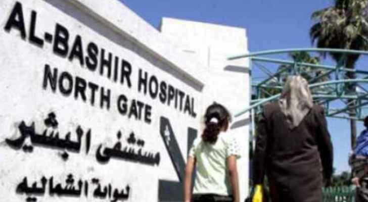 رؤيا الإخباري   14 الف مراجع  يوم العيد لمستشفيات وزارة الصحة