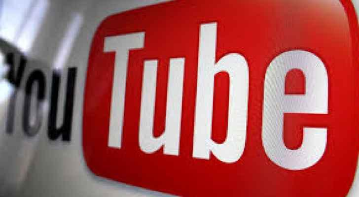 نتيجة بحث الصور عن يوتيوب تساعد المستخدمين في إدارة وقت المشاهدة