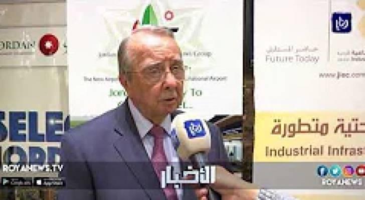 مجلس الأعمال الأردني التركي يناقش الشراكات الاستثمارية المتاحة