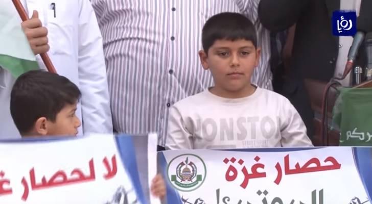 قوات الاحتلال تقمع احتجاجات الفلسطينيين في قطاع غزة