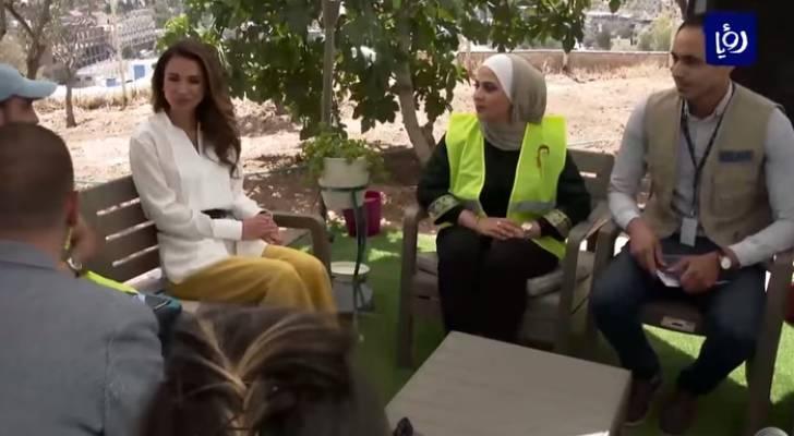 جلالة الملكة رانيا تقوم بزيارة جمعية دار الأيتام الأردنية الخيرية خلال شهر رمضان