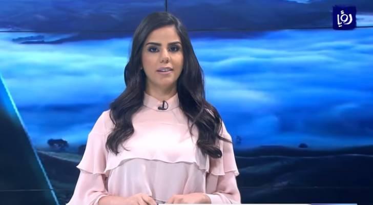 النشرة الجوية الأردنية من رؤيا 20-6-2018