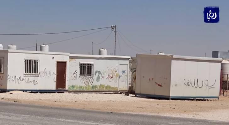 التزام الدول المانحة بخطة الاستجابة الأردنية للأزمة السورية خلال العام 2018
