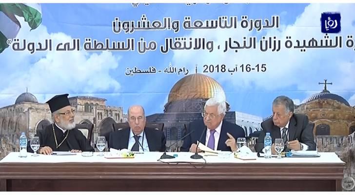 المجلس المركزي الفلسطيني ينعقد وسط خلافات تعصف بمنظمة التحرير