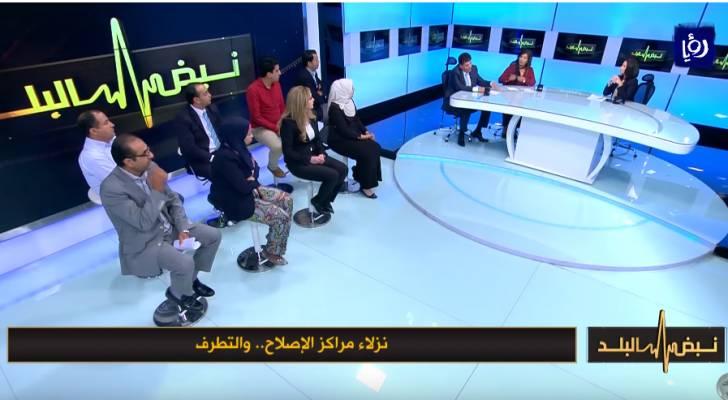 عبدالله الناصر - نزلاء مراكز الإصلاح.. والتطرف - نبض البلد
