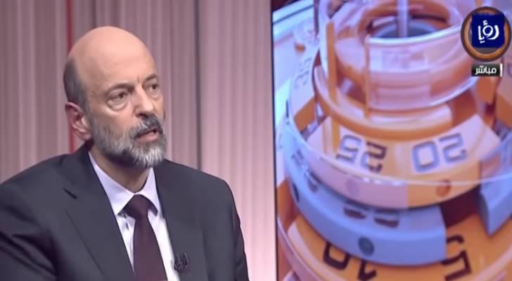 رئيس الوزراء الأردني: ضعفَ الثقةِ بين الحكومة والمواطنين يحتاجُ الى معالجة