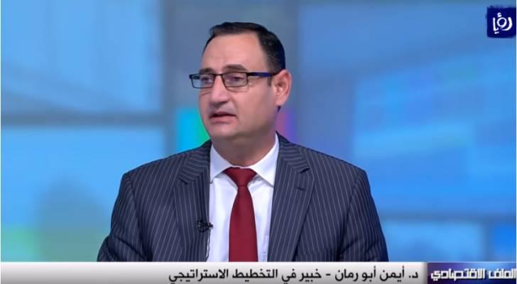 الأسرُ الأردنيةُ بين مطرقةِ العبءِ الضريبي وسندانِ التكاليفِ المعيشية