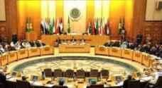 رؤساء الأركان العرب يتفقون على تشكيل فريق لدراسة كافة جوانب القوة المشتركة