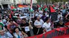 """مسيرة تضامنية بالدراجات في بروكسل عشية ذكرى """"النكبة"""""""