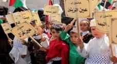 تعداد الفلسطينيين زاد 9 أمثال منذ النكبة عام 1948
