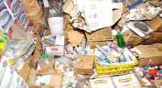 ضبط 7500 كيلوغرام من المواد الغذائية الفاسدة بالزرقاء