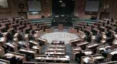 مجلس النواب يقرر مدونة سلوك نيابية له