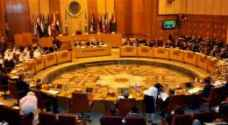 الجامعة العربية: اجتماع طارئ للجنة متابعة السلام