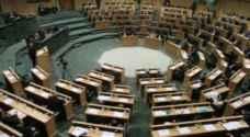 النواب يناقش مشروع قانون اللامركزية..تفاصيل